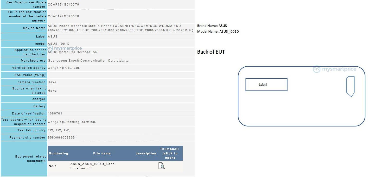 asus_i001d-ncc-certif-png.7331